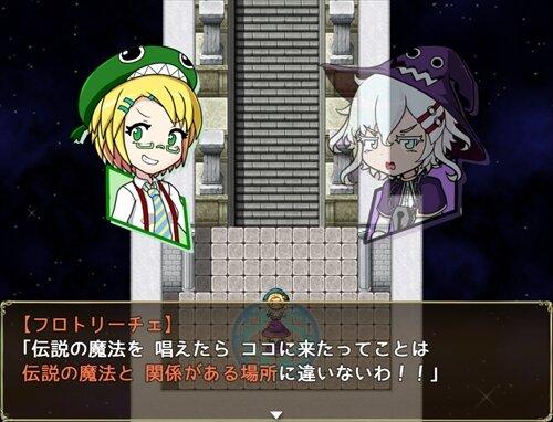 まじょっこクエスト【DL版】 Game Screen Shot1