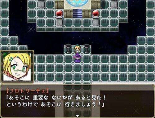まじょっこクエスト【DL版】 Game Screen Shot4