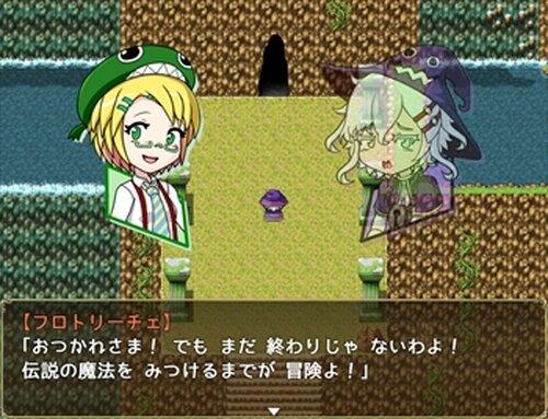 まじょっこクエスト【DL版】 Game Screen Shots