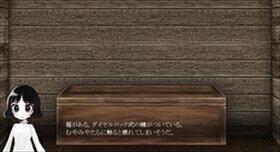 SnowWhite~Black Night~ Game Screen Shot5