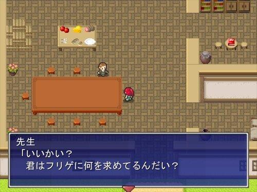 最近のフリーゲームに一つ言いたい Game Screen Shot1