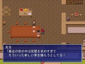 最近のフリーゲームに一つ言いたい Game Screen Shot2