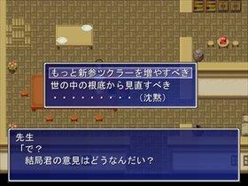 最近のフリーゲームに一つ言いたい Game Screen Shot3