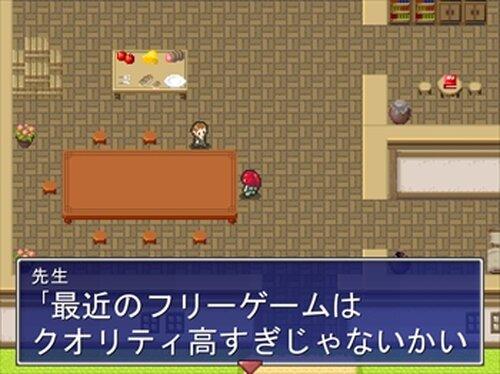 最近のフリーゲームに一つ言いたい Game Screen Shots