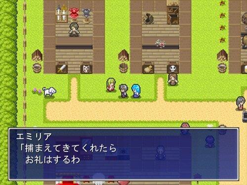 ゲスの極み勇者 Game Screen Shot