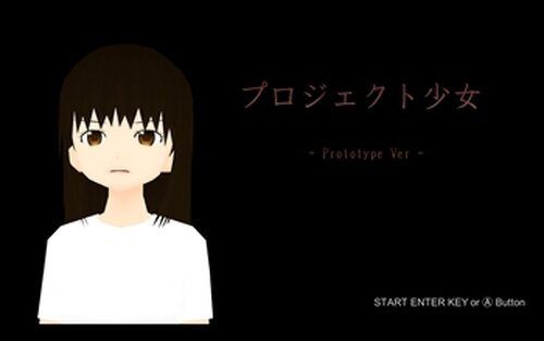 Project Girl Prototype Game Screen Shot2