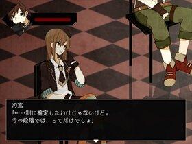 UTOPIACHE 体験版 Game Screen Shot5