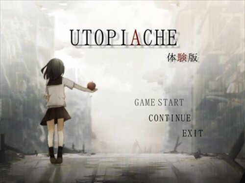 UTOPIACHE 体験版 Game Screen Shots