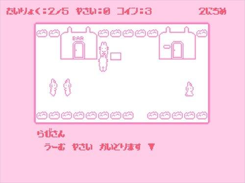 うさうさのーか Game Screen Shot