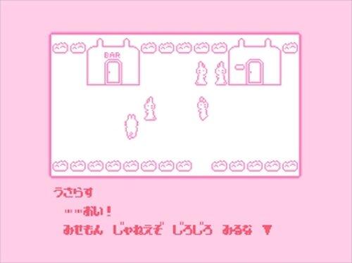 うさうさのーか Game Screen Shot2