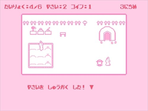 うさうさのーか Game Screen Shot3