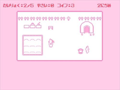 うさうさのーか Game Screen Shots