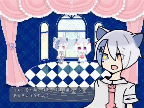 恋のコマンド入力ダンシング Game Screen Shot1
