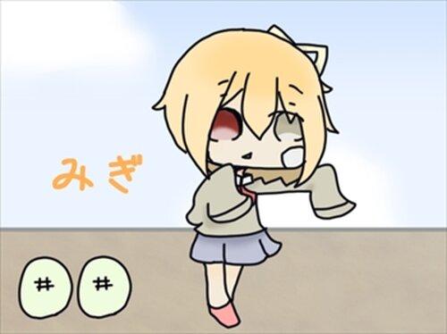 恋のコマンド入力ダンシング Game Screen Shot2