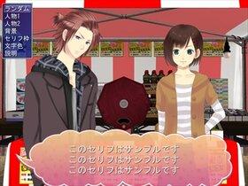 ノベルゲーム用素材表示 Game Screen Shot2