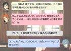 Re;quartz零度〜登場人物雑談処〜