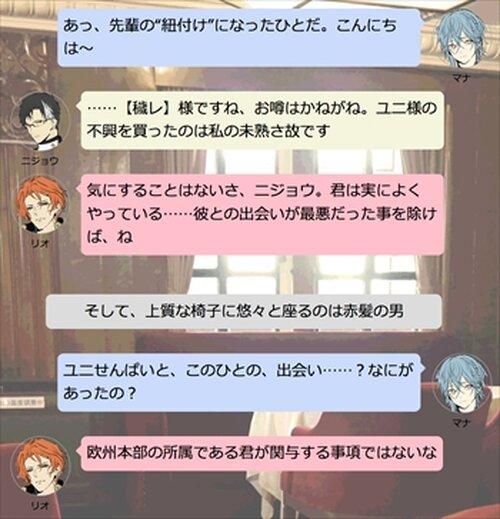Re;quartz零度〜登場人物雑談処〜 Game Screen Shots