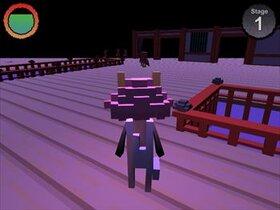 Namasu Game Screen Shot3