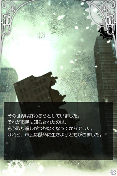 終わる世界の赤ずきん Game Screen Shot2