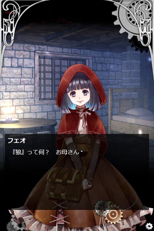 終わる世界の赤ずきん Game Screen Shot3
