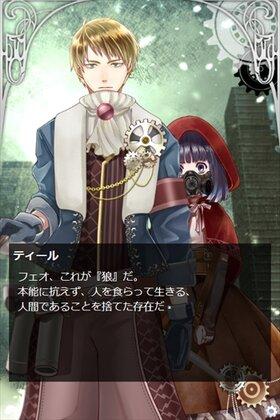 終わる世界の赤ずきん Game Screen Shot4