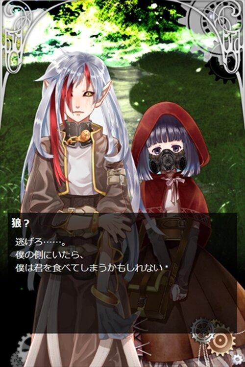 終わる世界の赤ずきん Game Screen Shots