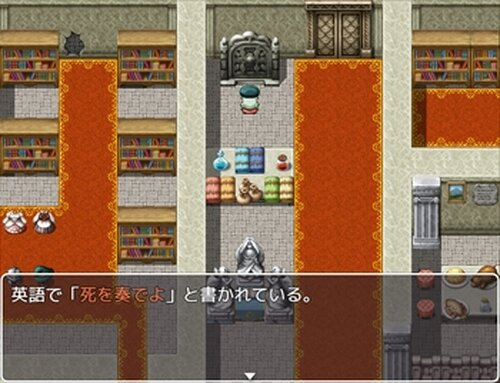 サリーの大脱出 Game Screen Shot3