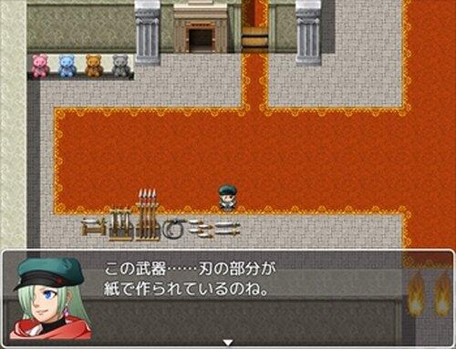 サリーの大脱出 Game Screen Shots