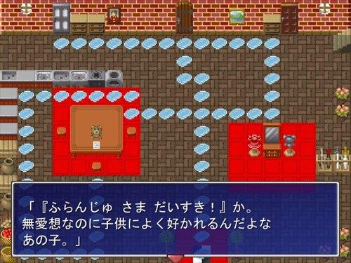 いんびずぃぼー Game Screen Shot1