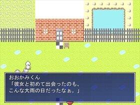 いんびずぃぼー Game Screen Shot2