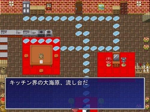 いんびずぃぼー Game Screen Shot3