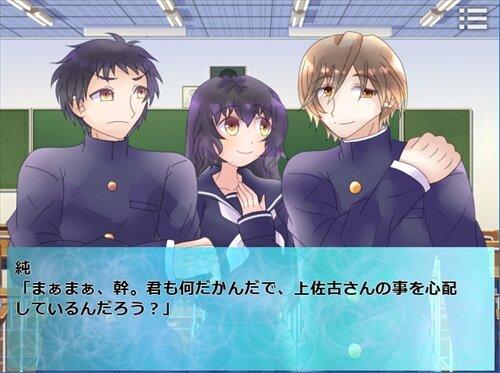 ありふれた日々。 Game Screen Shot1