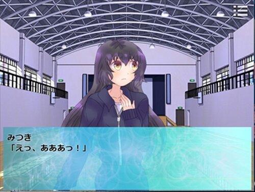 ありふれた日々。 Game Screen Shot4