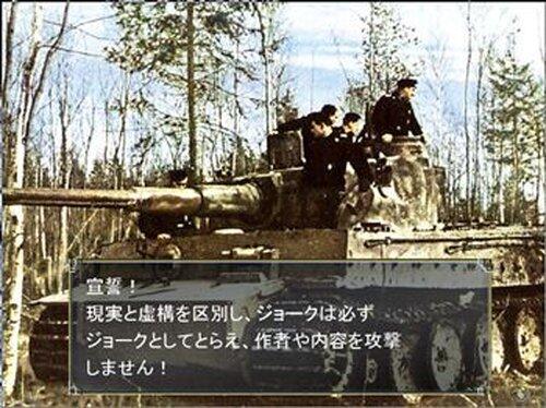 パトルの軍事博物館 Game Screen Shot2