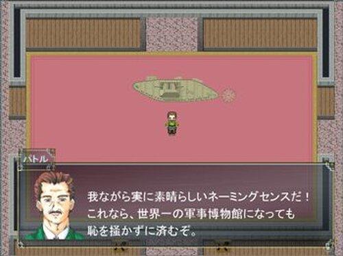 パトルの軍事博物館 Game Screen Shot3