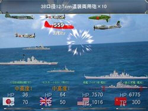 パトルの軍事博物館 Game Screen Shots