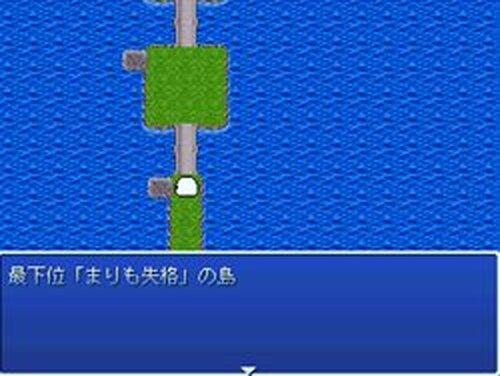 まりもの挑戦 Game Screen Shots