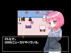 ばんそうこう Game Screen Shot4