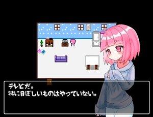 ばんそうこう Game Screen Shot