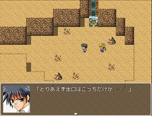 『扉の伝説~大地の唄~』【体験版】 Game Screen Shot3
