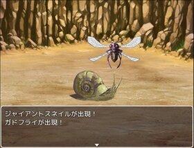 『扉の伝説~大地の唄~』【体験版】 Game Screen Shot4