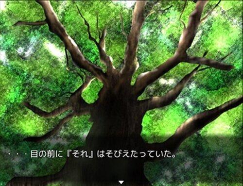 『扉の伝説~大地の唄~』【体験版】 Game Screen Shot5