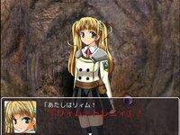 『扉の伝説~大地の唄~』【体験版】のゲーム画面