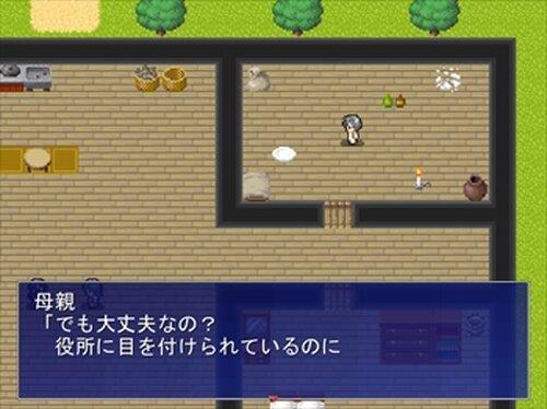 復讐の果てに~ Game Screen Shot2