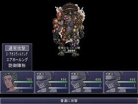 復讐の果てに~ Game Screen Shot3