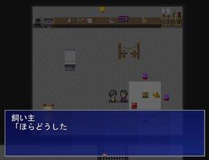 復讐の果てに~ Game Screen Shot