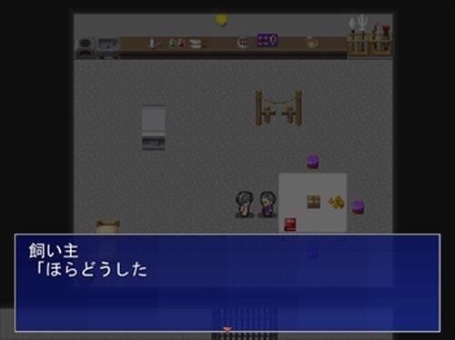 復讐の果てに~ Game Screen Shots