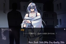 ロゼリアの悪魔 Game Screen Shot2
