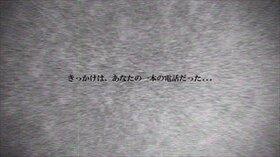 桜あんみつ Game Screen Shot5