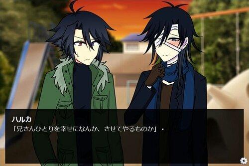 愛と救いの塔 Game Screen Shot1
